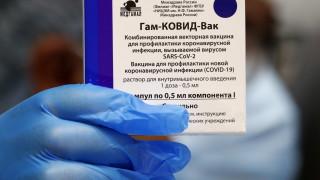 "Русия обвини Bild в дезинформация за ""Спутник V"""