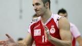 Боян Йорданов остана без отбор