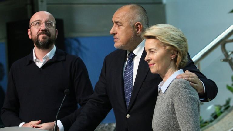 Благодаря на най-висшите ръководители на ЕС, които дойдоха да споделят