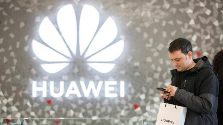 САЩ готви нов удар по Huawei