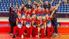 Волейболистките на Русия до 17 години триумфираха с пета титла на Стария континент