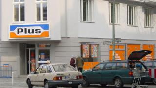 """Немската верига """"Plus"""" активно търси парцели за магазини"""