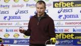 Стамен Белчев: Може да привлечем още нови в ЦСКА