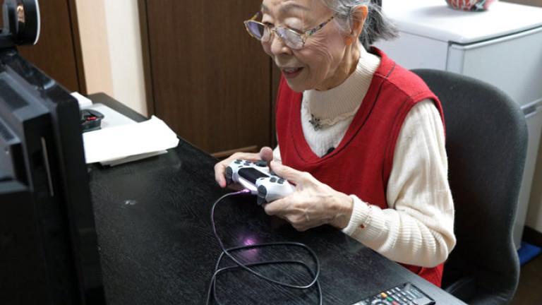 90- годишната японка ХамокоМори е призната за най-възрастният геймър в