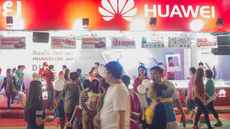 Запасите от процесори на Huawei свършват заради американските санкции. И