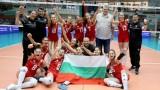 България U16 на европейските финали в Унгария и Словакия