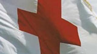 Заливат БЧК с предложения за помощ на Япония