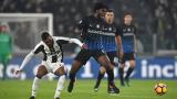 Милан взе младок от Аталанта