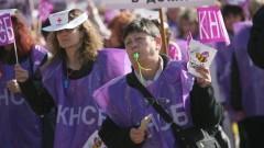 Протестът на КНСБ иска поне 100 лв. върху заплатата