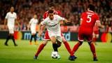 Байерн (Мюнхен) и Севиля не се победиха - 0:0