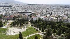Забрана да излизат от Гърция за двете жени, залели с олио артефакти