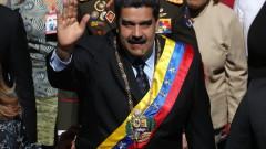 Мадуро сравни Болсонару с Хитлер