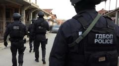 Арестуваха 9 души при наркоакция на ГДБОП в Бургаско