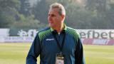 Димитър Димитров: Трябва много работа, търпение и увереност във футболистите