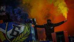 Фенове на Левски се биха помежду си в Пловдив