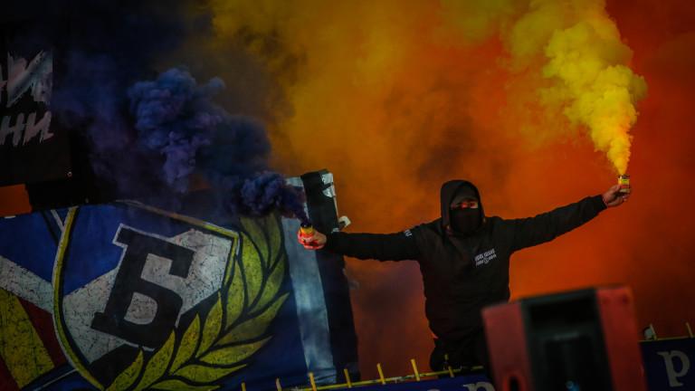 Фенове на Левски надъхаха отбора: Време за битка, време за мъже