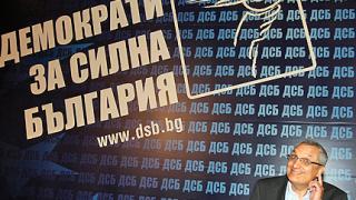 Костов: ГЕРБ изпуснаха годината