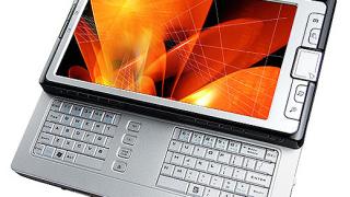 М704: Нов ултрамобилен компютър от Gigabyte (видео и галерия)
