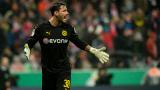 Роман Бюрки: Вратарският пост е може би най-неблагодарният във футбола