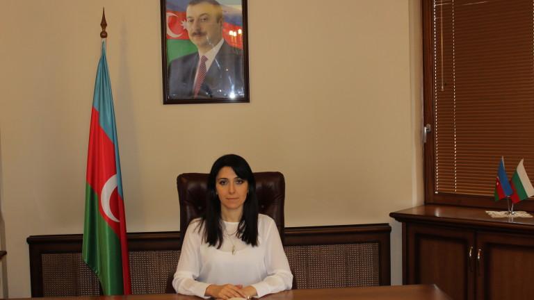 Публикуваме изявлението на д-р Наргиз Гурбанова, извънреден и пълномощен посланик