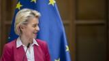 57% напълно ваксинирани в ЕС, Фон дер Лайен похвали блока
