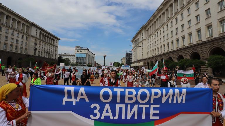 Танцьори и музиканти излязоха на протест под прозорците на властта