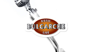 "Откриват ""Bulgarche Music Cafe"""