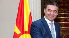 Р.С. Македония: Нашият случай ще покаже дали Западните Балкани могат да вярват на ЕС