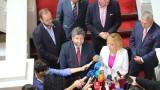 Протестните партии светнаха червена лампичка към ИТН