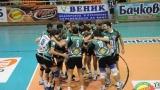 Добруджа спечели редовния сезон в Суперлигата