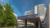 Трета чернодробна трансплантация за тази година във ВМА