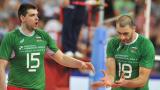 Волейболните национали подсилват  клубовете в битката им за купа България
