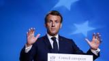 Макрон: Франция засилва борбата с ислямския екстремизъм