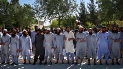 САЩ бързат с изтеглянето на войските от Афганистан