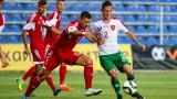България U21 загуби от Люксембург U21 с 0:1