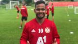 Да Силва: Надявам се да напиша история с ЦСКА