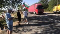 Арестуваха двама протестиращи във Варна заради отказ да възстановят движението