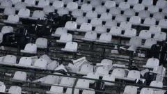 Левски отново ще плаща заради феновете си