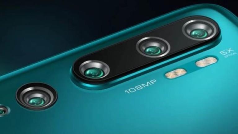 """Телефонът на Xiaomi със седем """"скрити"""" камери"""