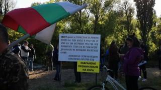 """От риболовен клуб """"Балканка"""" бранят с протест река Искър от Фандъкова"""
