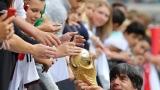 40 000 гледат тренировката на световните шампиони