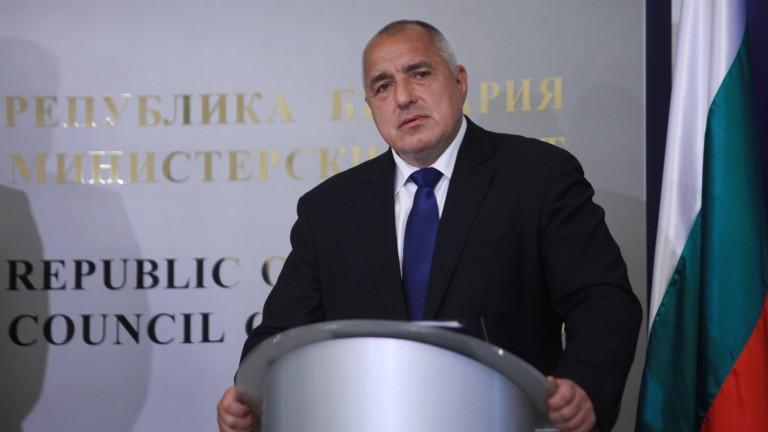 Бойко Борисов: Усилията ни във футбола трябва да са насочени най-вече към школите