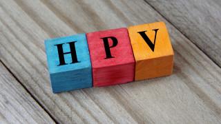 Ефективна ли е ваксината срещу човешки папилома вирус
