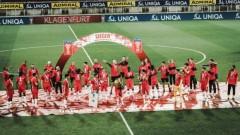 Ред Бул (Залцбург) вдигна седма Купа на Австрия