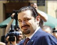 Преизбраха Харири за премиер на Ливан