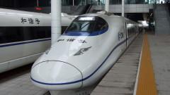 Китай строи скоростна жп линия до Владивосток за $12 милиарда
