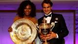 Роджър Федерер и Серина Уилямс могат да се срещнат за първи път през януари