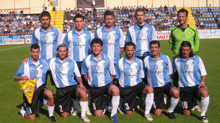 Шампионският тим на Тре Пене