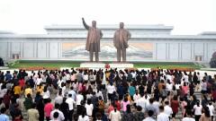 Двете компании, които незаконно изнасяли луксозни стоки за Северна Корея