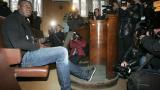 Съдът се смили над Дембеле